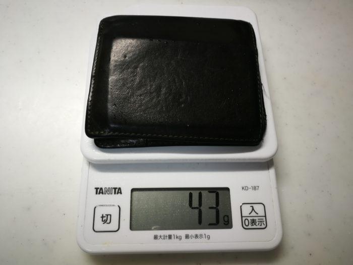 Air walletの重さ
