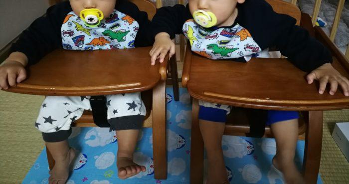 双子 離乳食
