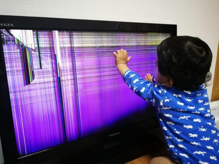 息子にテレビを壊された