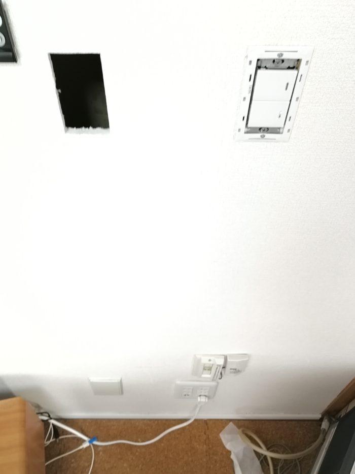 壁掛けテレビ用のコンセント増設 穴開け