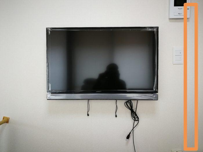 壁掛けテレビ用のコンセント増設