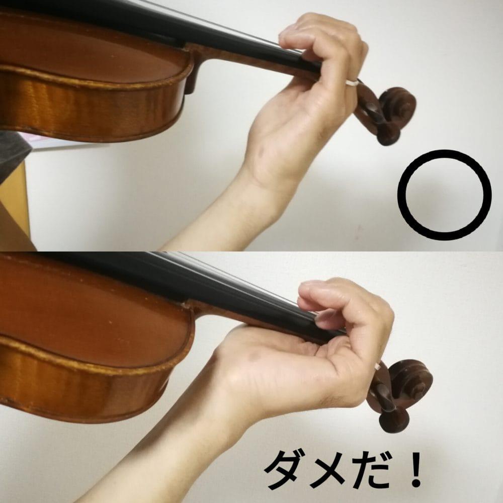 バイオリンの持ち方