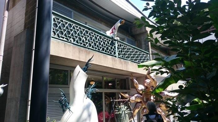 岡本太郎記念館 覗く太陽の塔