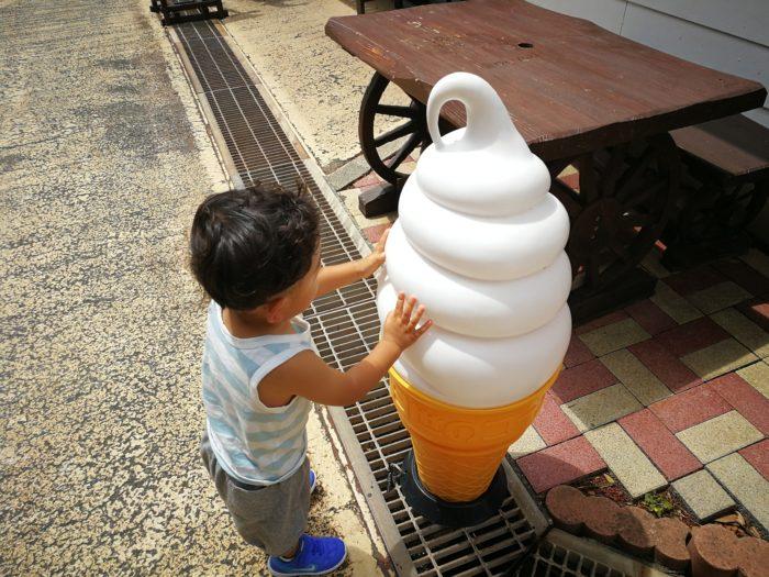 下田海中水族館とソフトクリーム
