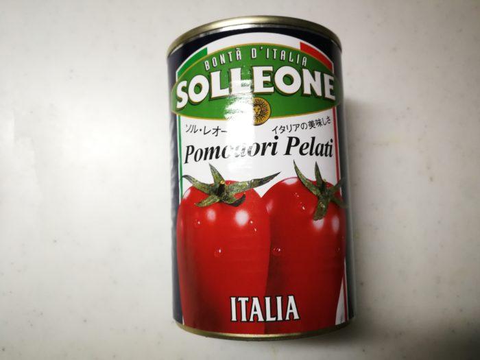 トマト缶 ピザソース サンマルツァーノ