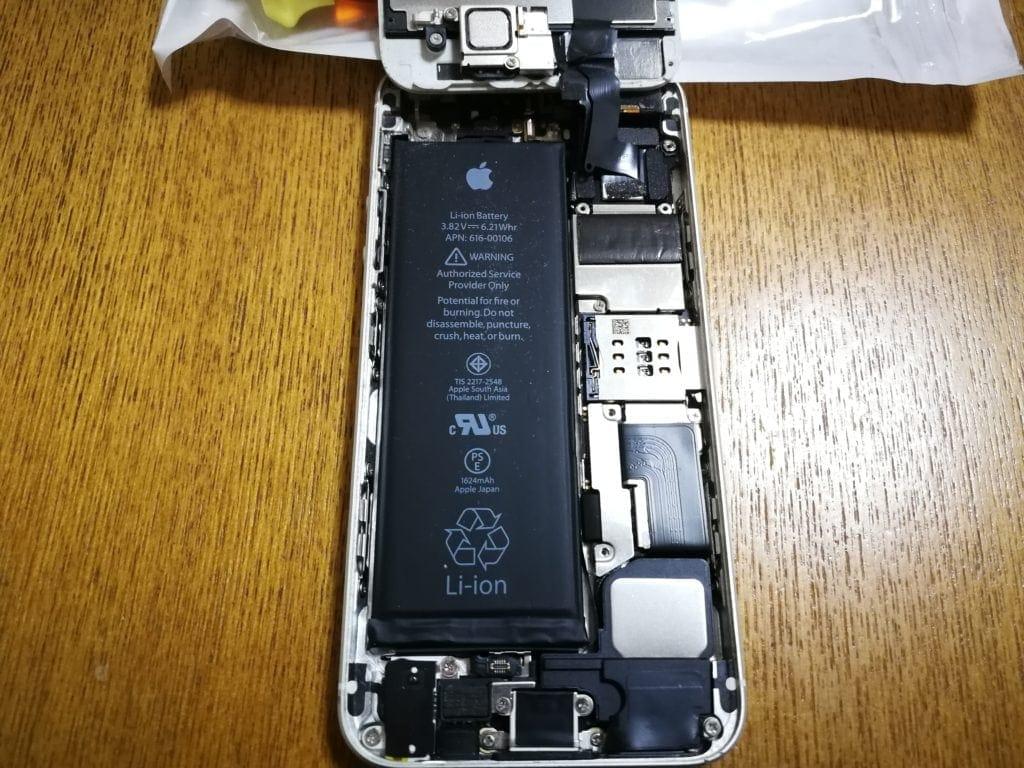 iphoneSE修理 バッテリー