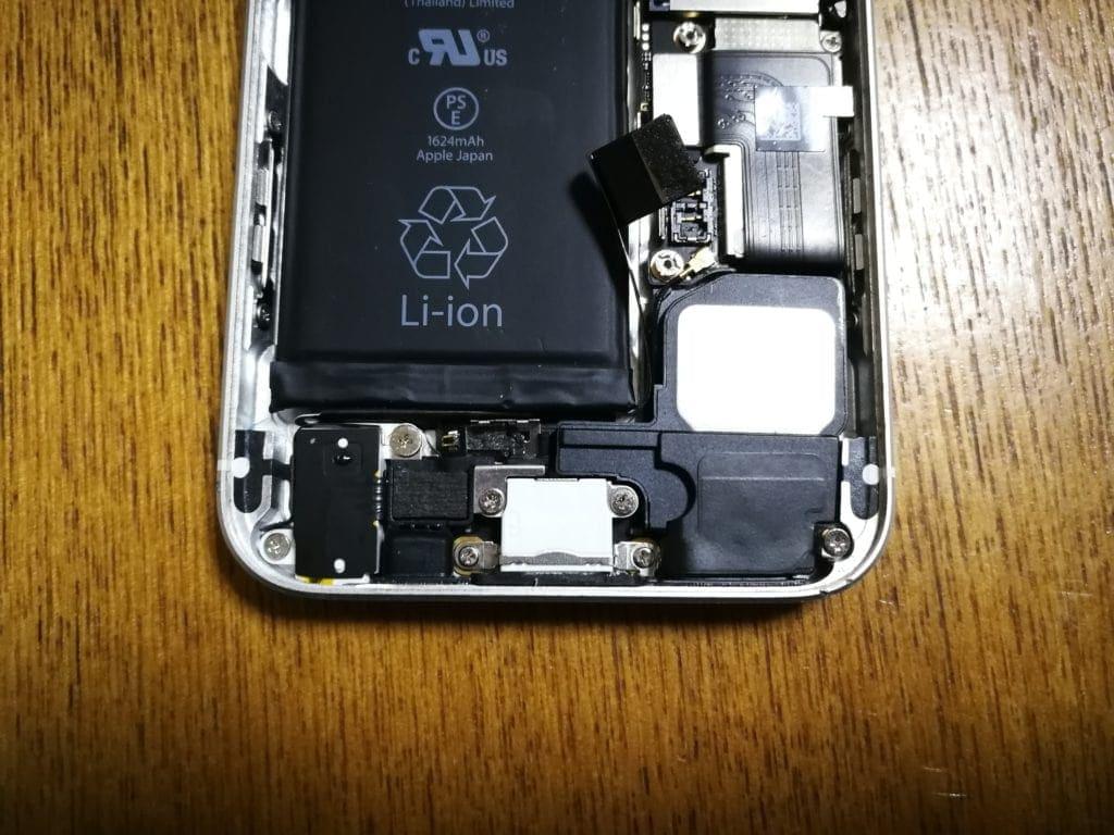 iphoneSE修理 ドックコネクター交換