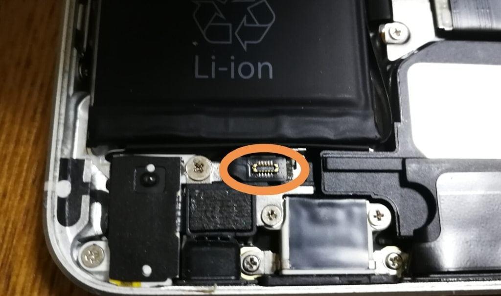 iphoneSE修理