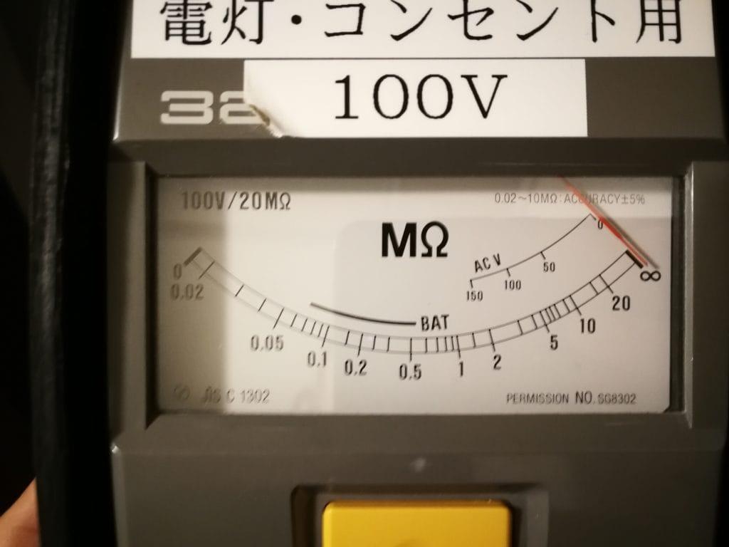 絶縁抵抗測定計