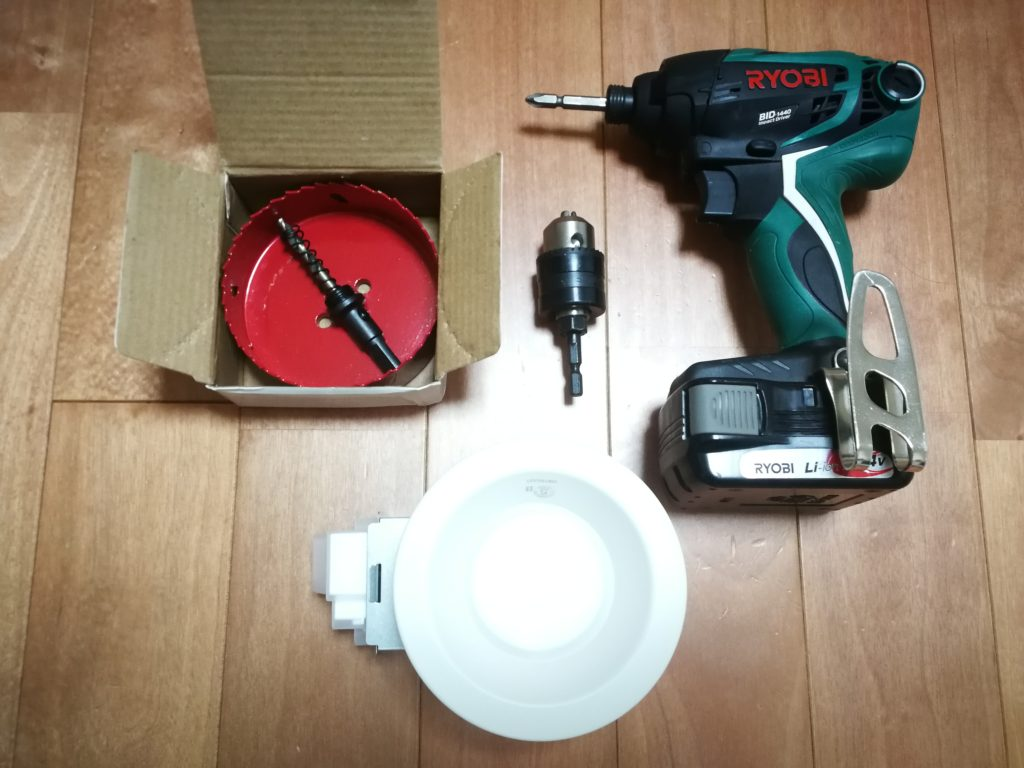 ダウンライト 工具