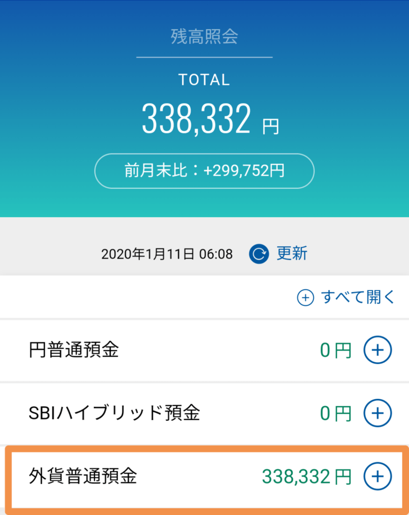 sbi 外貨預金