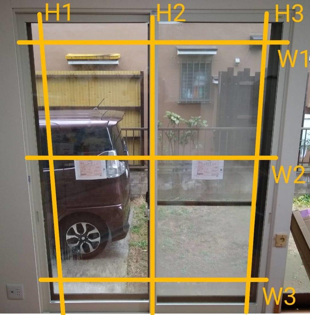内窓 測り方