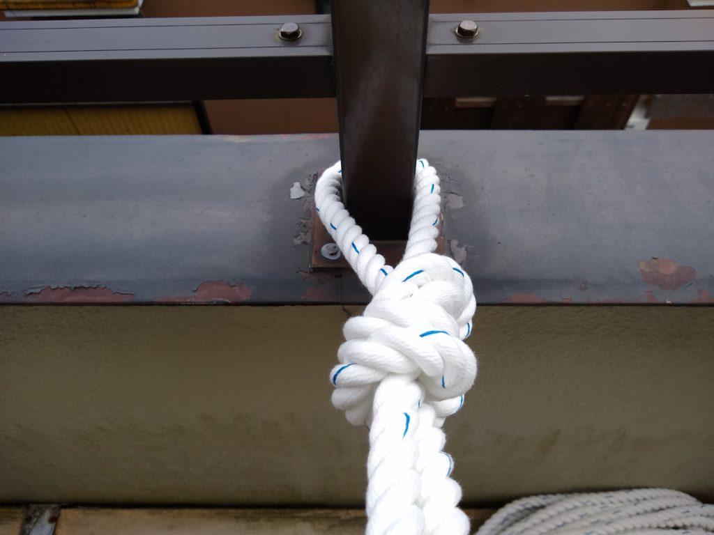 親綱 2重8字結び ロープ
