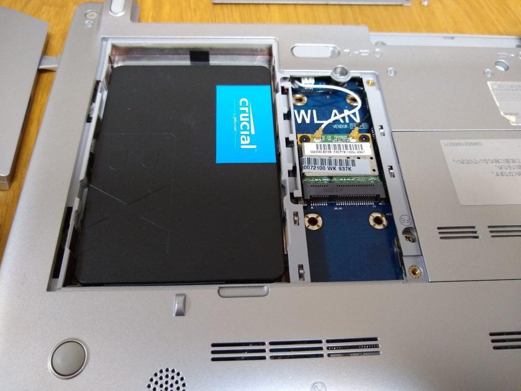 SSD取り外し