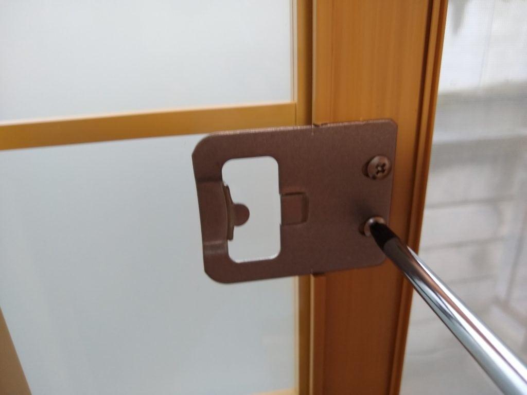 鍵の位置調整 内窓