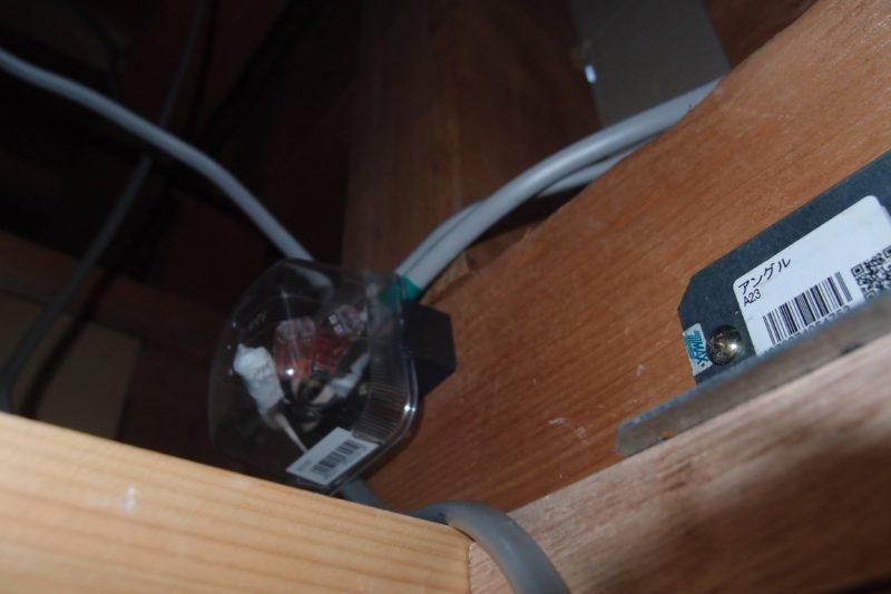 ジョイントボックス 換気扇