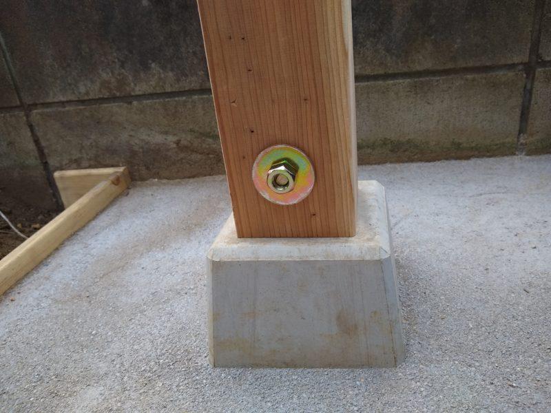 駐輪場 柱 固定