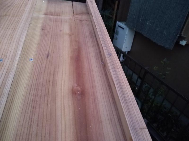 ケラバ水切り のぼり木