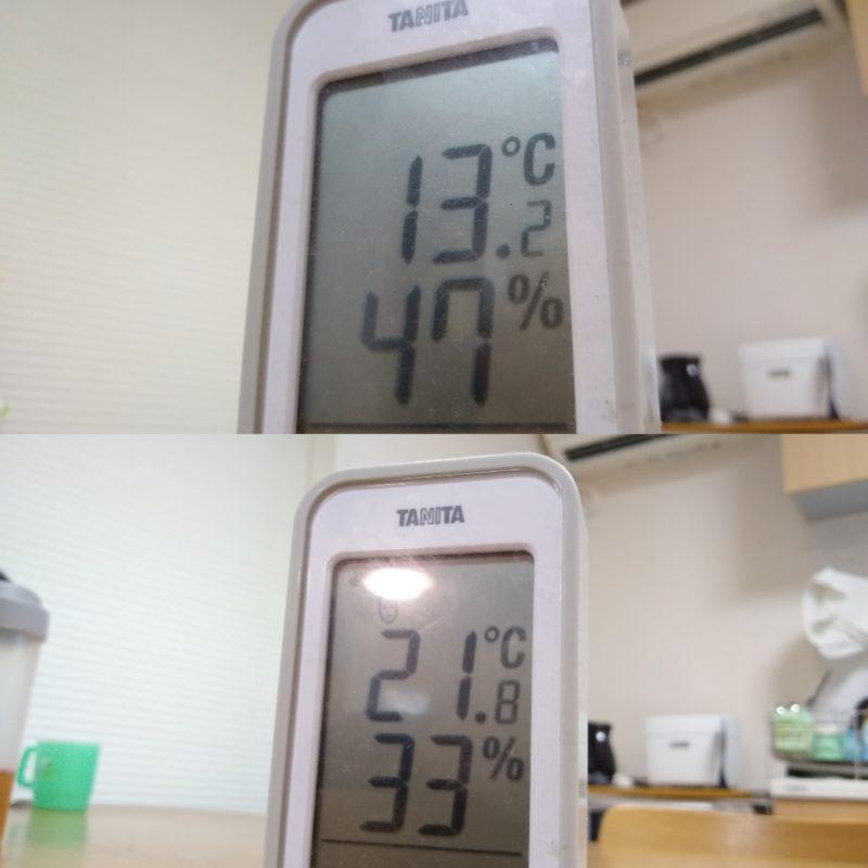 エアコン 湿度変化