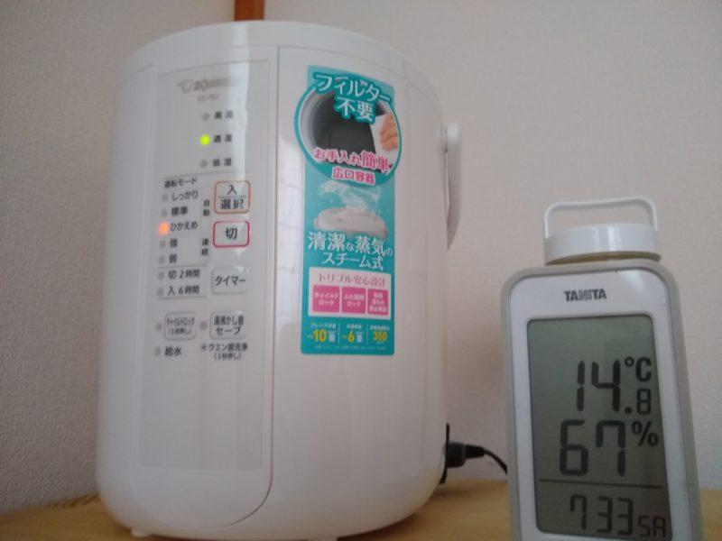 加湿器 蒸気 象印