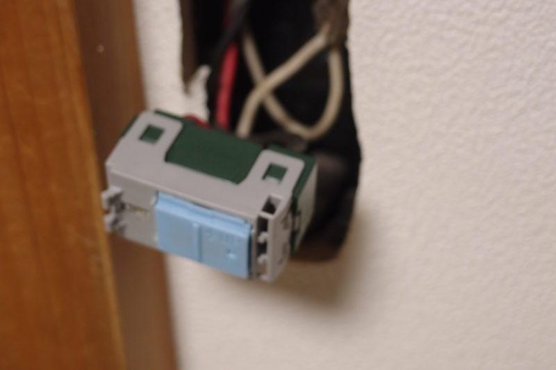 電気スイッチ交換