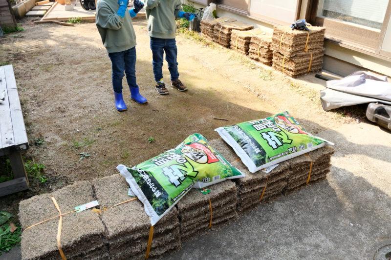 芝生を貼り替える