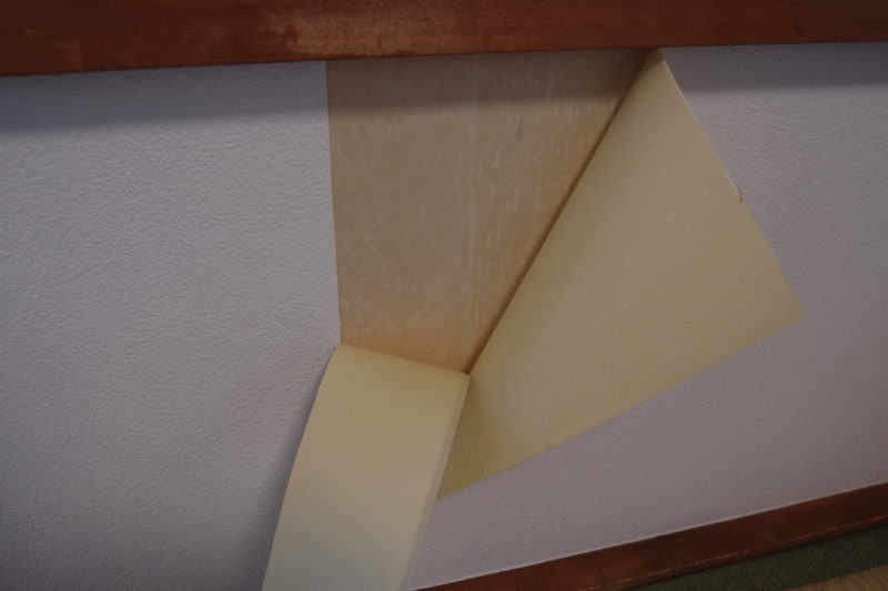 壁紙 2枚繋ぐ